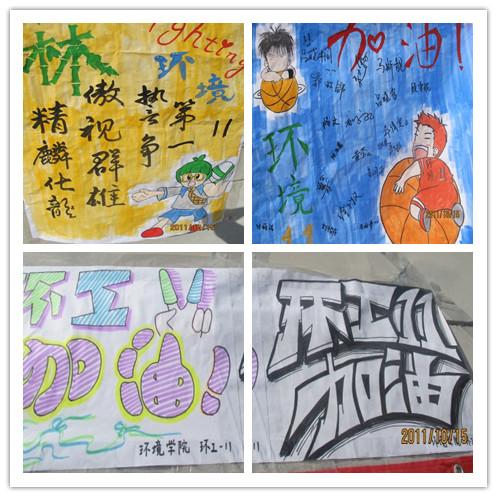 青春校園手繪海報模板圖片展示_青春校園手繪海報