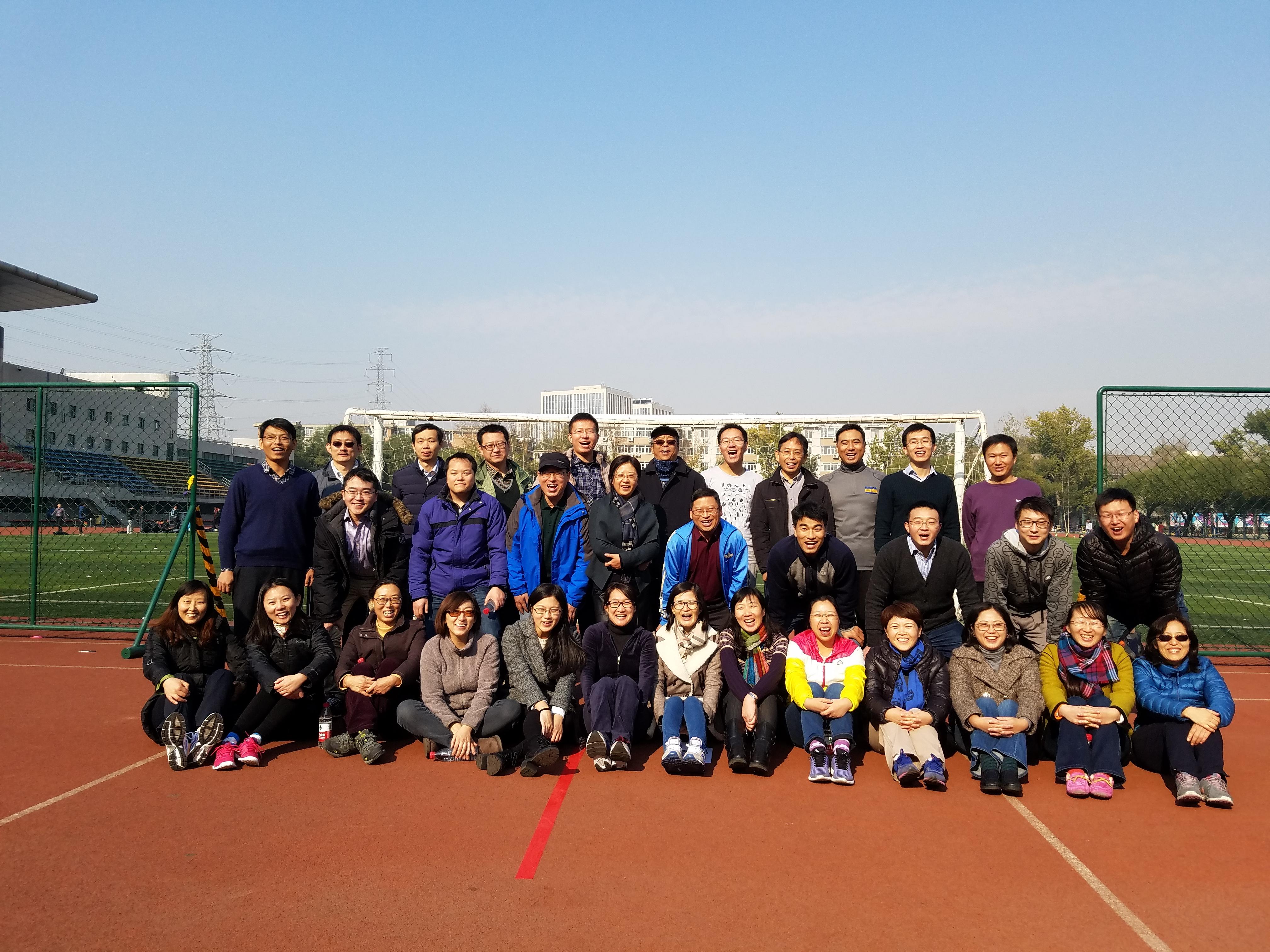 学院趣味运动会