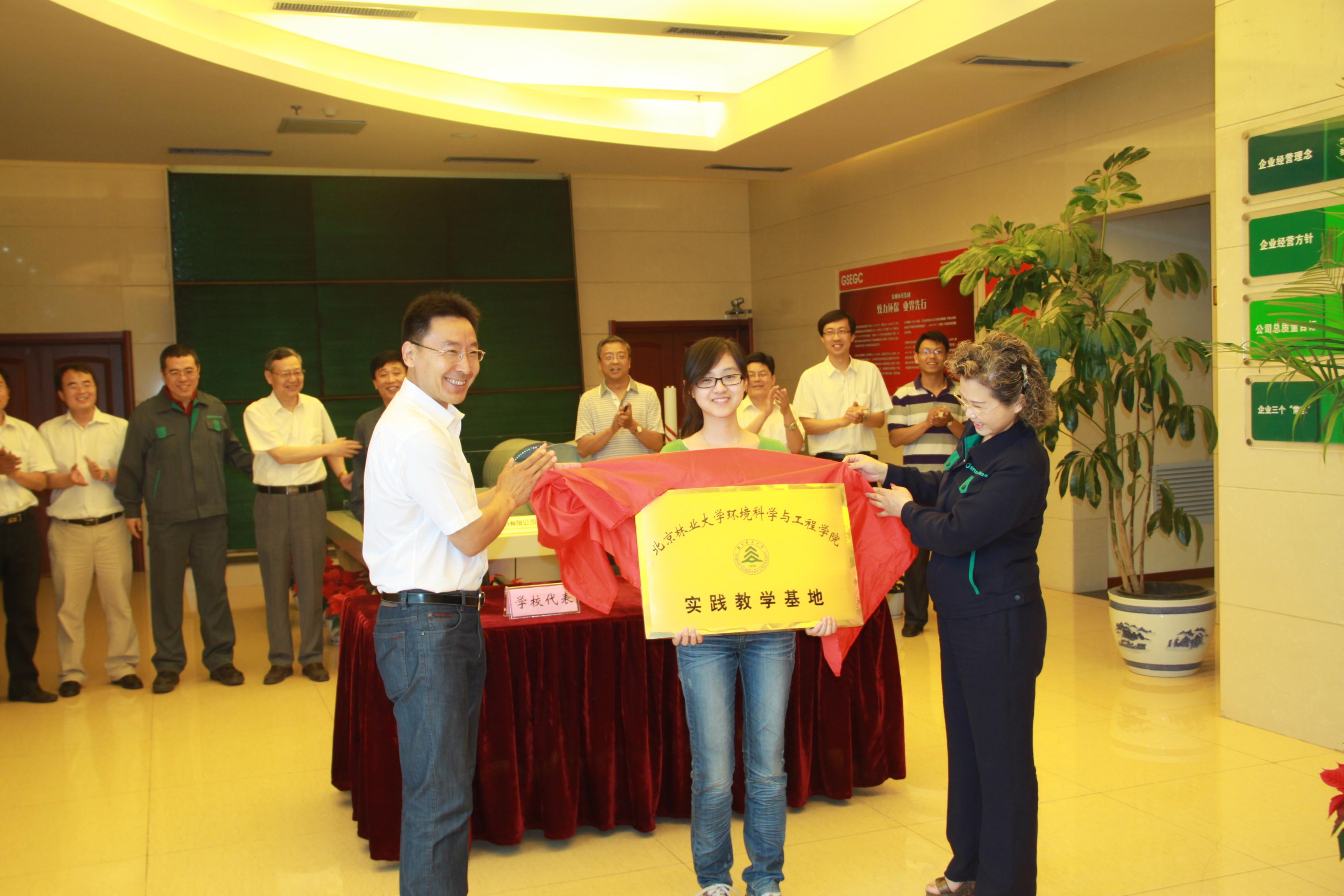 姜恩来副校长参加我院教学实践基地揭牌